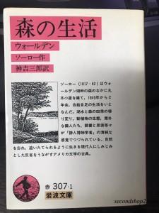 20180213-004