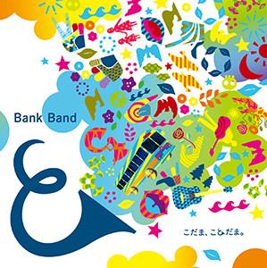 bankband_sleeve_ol_0618+