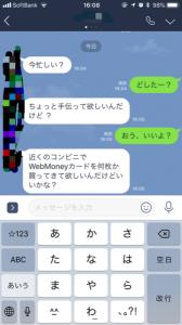 image120190130-001